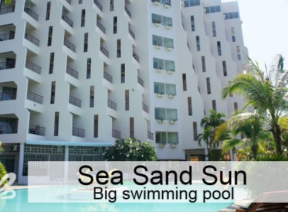 Seasandsunbigpool